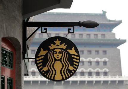 , Starbucks swears off single-use plastic straws for 2020 deadline | IOL Business Report, The Circular Economy, The Circular Economy